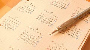 schedulenote